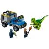 Конструктор Lego Juniors Jurassic World Грузовик спасателей для перевозки раптора, купить за 1355руб.