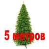 Новогодняя елка Торг-Хаус Императрица, зеленая, 5м TR-E/5m, купить за 43 470руб.
