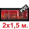 Новогоднее украшение Световой занавес Торг-Хаус LEDSS1.5-C-RT (2х1,5 м), красный, купить за 3 085руб.