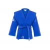 Кимоно Green Hill Junior SCJ-2201, синий, р.3/160, купить за 1 480руб.