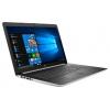 Ноутбук HP 17-by0034ur , купить за 64 090руб.