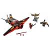 Конструктор LEGO Ninjago 70650 Крыло судьбы, купить за 1 320руб.