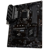 Материнская плата MSI Z390-A Pro Soc-1151, DDR4, ATX, SATA3, LAN-Gbt, USB 3.1, купить за 9 285руб.