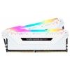 Модуль памяти DDR4 Corsair CMW16GX4M2C3000C15W 3000 MHz, 2x8 Gb, купить за 7305руб.