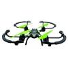 Квадрокоптер От винта! Fly-0251. Версия Profi, купить за 2 025руб.