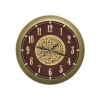 Часы интерьерные Вега Мусульманские Арабская вязь (настенные), купить за 710руб.