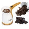 Кофеварка Sinbo SCM 2928 (турка), купить за 1 145руб.