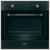 Hotpoint-Ariston GOS 7 A RFH, ������, ������ �� 25 470 ���.