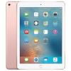Планшет Apple iPad Pro 9.7 128Gb Wi-Fi + Cellular, розово-золотистый, купить за 64 060руб.
