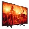 Телевизор Philips 32PHT4201, черный, купить за 13 140руб.