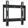 """Holder LCD-F2608-B ( 22""""-47"""", до 40 кг, настенный фиксированный), черный, купить за 1 105руб."""