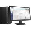 Фирменный компьютер HP Bundle 4CZ18EA черный, купить за 24 440руб.
