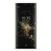 Смартфон Sony Xperia XA2Plus 4/32Gb DS, золотистый, купить за 19 935руб.
