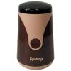 Кофемолка Яромир ЯР-502 коричневый/бежевый, купить за 575руб.