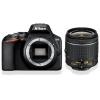 Цифровой фотоаппарат Nikon D3500 kit (18-55mm non VR AF-P), черный, купить за 26 820руб.