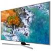 Телевизор Samsung UE50NU7470, серебристый, купить за 59 625руб.