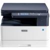 Мфу Xerox B1025DN (с крышкой), купить за 50 230руб.