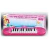 Музыкальную игрушку Пианино Умка Disney Принцессы B1378579-R2, купить за 185руб.