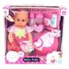 Кукла Наша Игрушка 35 см 8930 (интерактивная), купить за 975руб.