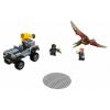 Конструктор LEGO Jurassic World 75926 Погоня за Птеранодоном (для мальчика), купить за 1515руб.