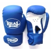 Realsport (12 унций) синий, купить за 1 116руб.