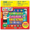Игрушку для малыша Планшет Азбукварик Кто самый умный?, купить за 380руб.