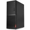 Фирменный компьютер Lenovo V330-15IGM MT (10TS0007RU), черный, купить за 18 440руб.