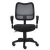 Компьютерное кресло Бюрократ CH-799AXSN/Black 26-28, купить за 4 490руб.