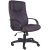 Компьютерное кресло Бюрократ CH-838AXSN/F3 violet, купить за 8 690руб.