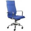 Компьютерное кресло Бюрократ CH-993/blue, купить за 10 190руб.