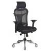 Компьютерное кресло Бюрократ CH-999ASX чёрное, купить за 25 390руб.