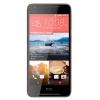 Смартфон HTC Desire 628 dual sim EEA Sunset синий, купить за 10 695руб.