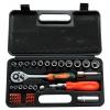 Набор инструментов Sturm 1045-20-S45 (головки и биты), купить за 2 420руб.