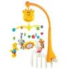 Игрушку для малыша Мультифункциональный мобиль Жирафики Жирафик (939402), купить за 1540руб.