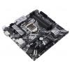 Материнскую плату Asus PRIME Z370M-PLUS II Soc-1151 DDR4, mATX, SATA3, LAN-Gbt, USB 3.1, купить за 9645руб.