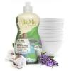 BioMio Bio-Care 450 мл с эфирным маслом лаванды, экстрактом хлопка и ионами серебра, купить за 150руб.