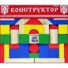 Конструктор Томик Цветной, 65 деталей (6678-65), купить за 440руб.