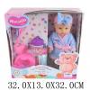 Кукла Наша Игрушка Пупс (30см) в голубом халатике (6632-17) 6 предметов, купить за 860руб.