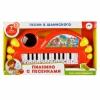 Музыкальную игрушку Умка Электропианино, свет и звук с песнями В.Шаинского (T377-D3542-R) на батарейках, купить за 740руб.