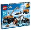 Конструктор Lego City Arctic Expedition (60195), купить за 6 555руб.