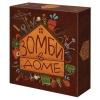 Настольная игра Magellan Зомби в доме, купить за 1 390руб.