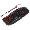 Xtrikeme GK-901 USB, черная, купить за 1 530руб.