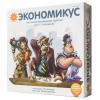 Настольная игра Экономикус, от 9 лет, купить за 1 850руб.