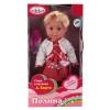 Куклу Карапуз Полина 30 см POLI-03-RU (стихи и песни А.Барто), купить за 645руб.
