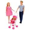 Кукла Набор Карапуз София беременная с семьей, 29 см, 99144-S-AN, купить за 615руб.
