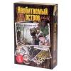 Настольная игра Магеллан Необитаемый остров, купить за 750руб.