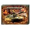 Настольная игра Десятое королевство Танковый бой (994) стратегическая, купить за 520руб.