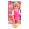 Кукла Карапуз 40 см 16131-RU, купить за 2 390руб.