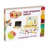 Доска для рисования детская Mapacha Чудо-чемоданчик Зоопарк (76642), купить за 699руб.