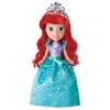 Кукла Карапуз принцесса Disney Ариель 25 см (ARIEL003), купить за 1 130руб.